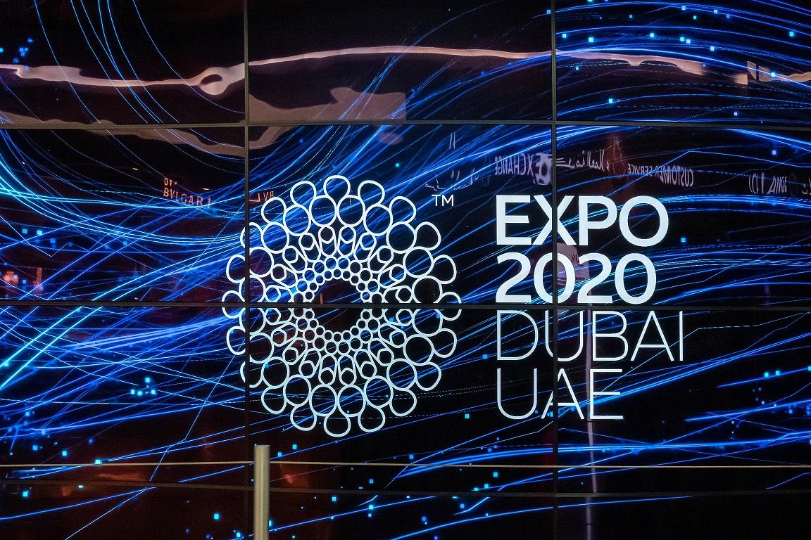 Expo 2020 Dubai to witness short-term surge in insurance needs